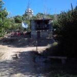 Το Σπίτι του Νικηταρά