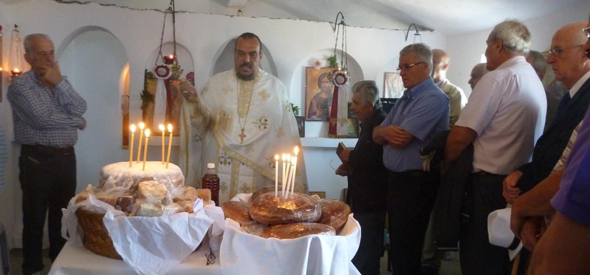 Η Γιορτή στον Προφήτη Ηλία