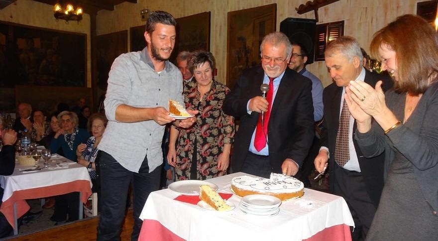Η κοπή της πίττας των συνεργαζόμενων Συλλόγων στην Αθήνα – 29 Ιανουαρίου 2017